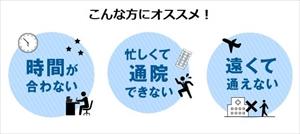 eastyokohama-info002