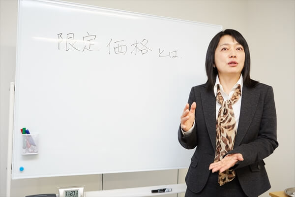 ytosimirai-article010