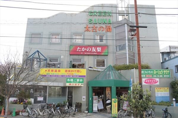 taikonoyu-article003