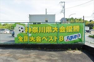 jfcfuturo-info004