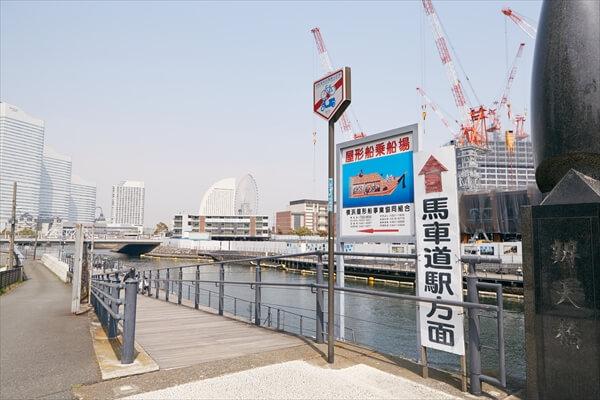 yakatasuzuyoshi-article003
