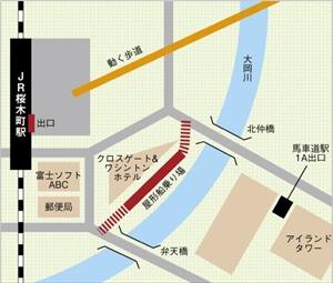 yakatasuzuyoshi-info009