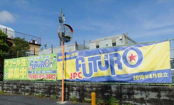 jfcfuturo-article002