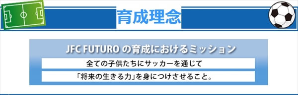 jfcfuturo-article006