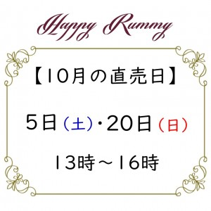 201910 SNS直売日(インスタ)