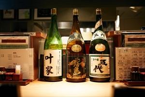 kanouya-info004