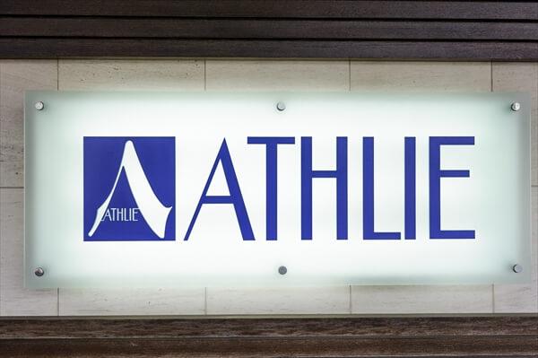 athlie-article024