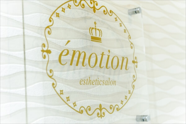 emotion-article008