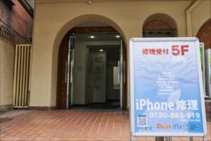 iphone-info003