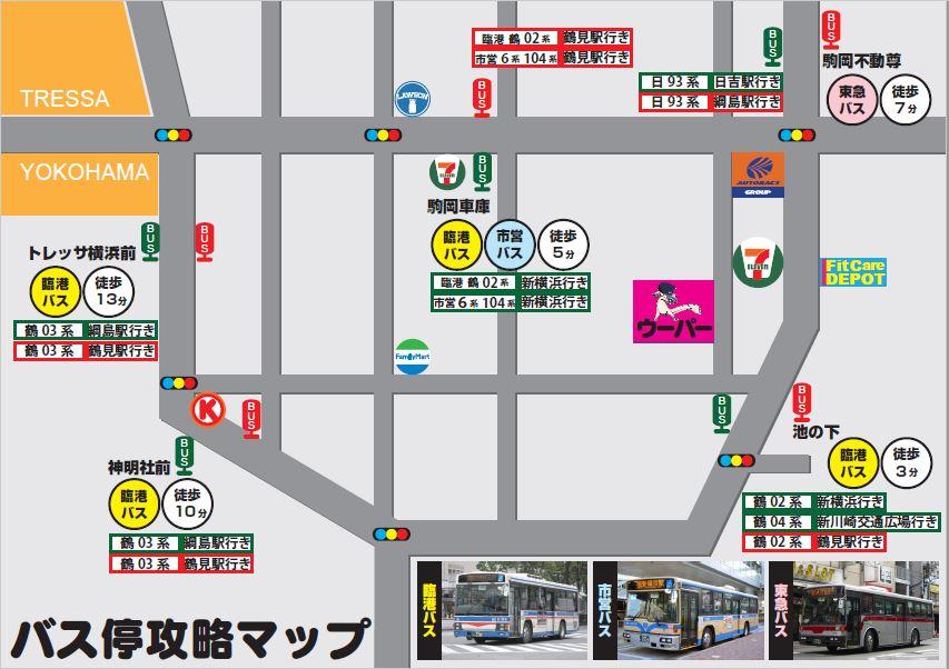 u-pa-_infoバス停MAP