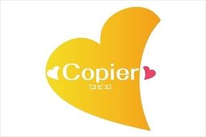 copier_info_ロゴ