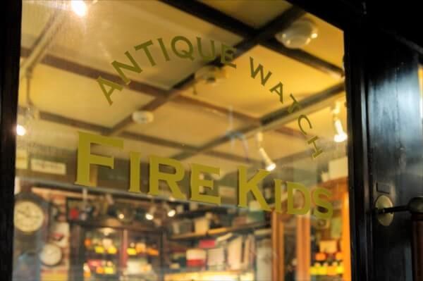 firekids-article003