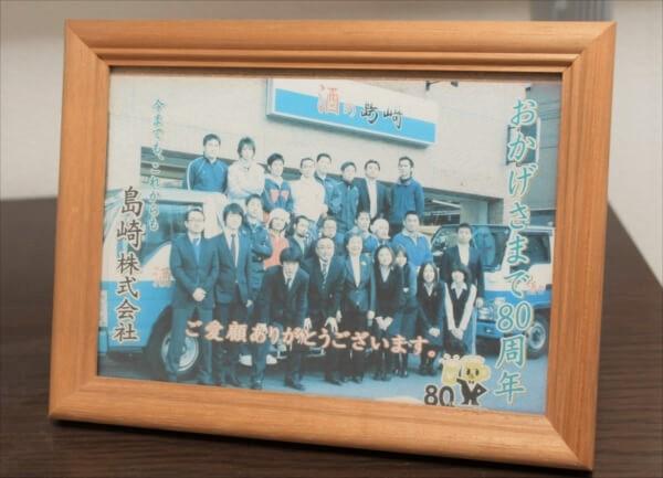 shimazaki-article005