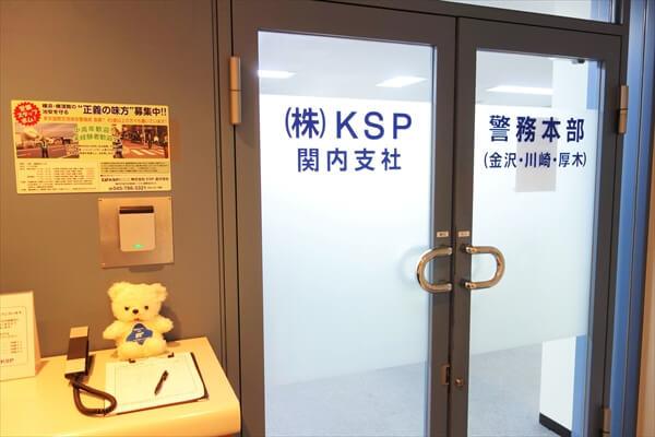 ksp-article009