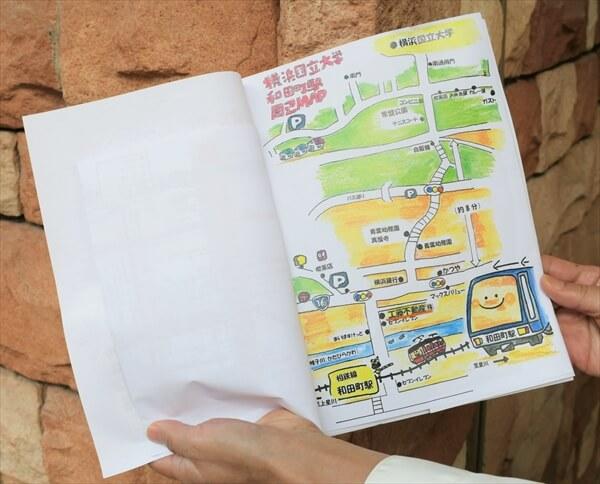 kudofudosan-article016