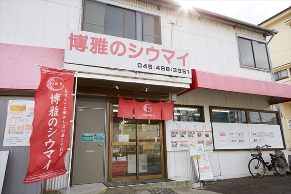 hakuga_article002