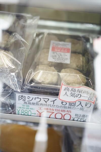 hakuga_article007