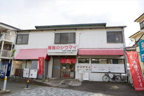hakuga_article014