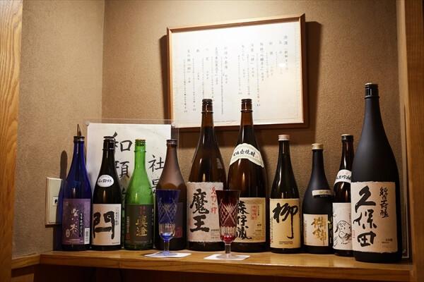 hanasato_article022