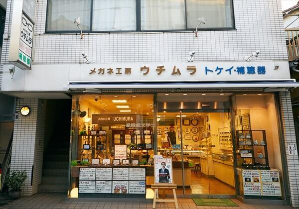 meganeuchimura-article002