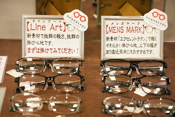 meganeuchimura-article017