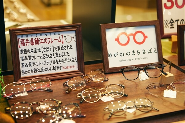 meganeuchimura-article023