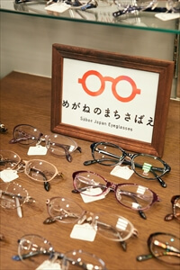 meganeuchimura-info002