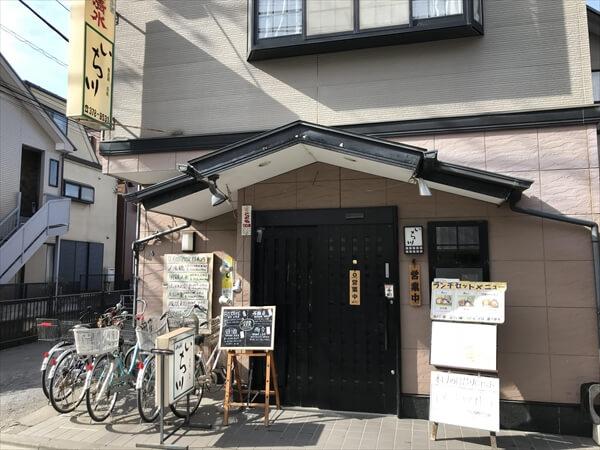 mitinoku_article24