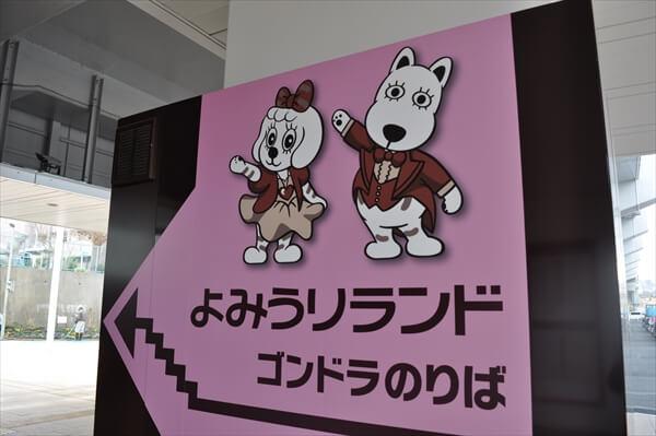 mitinoku_article27