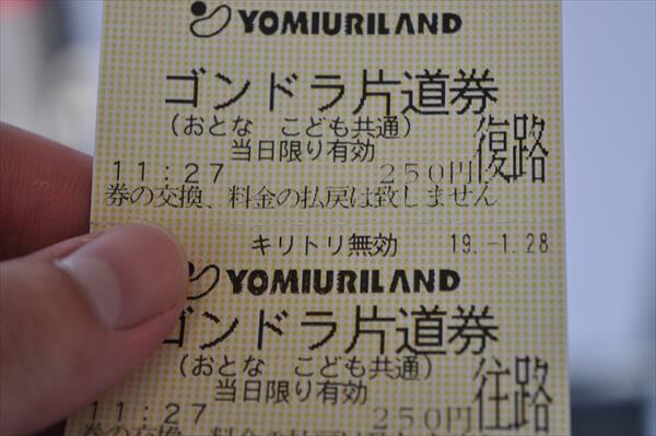 mitinoku_article28