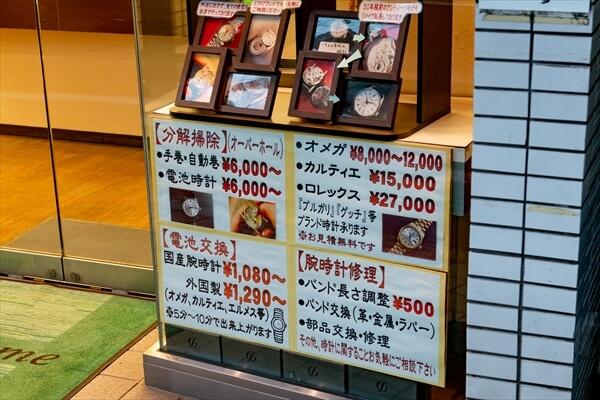 uchimura-article004_02