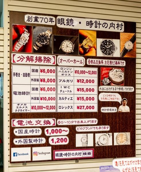 uchimura-article011_02