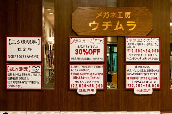 uchimura-article039_02