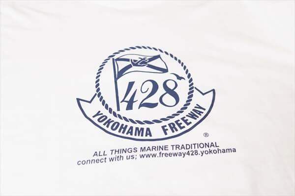 freewaymotomachi-article034