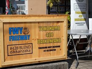 freewaymotomachi-info001