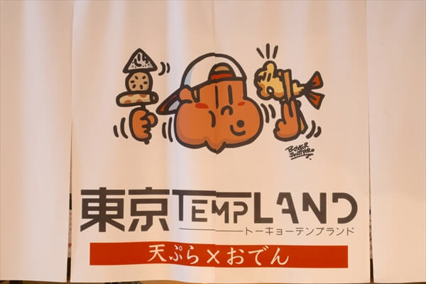 templand038