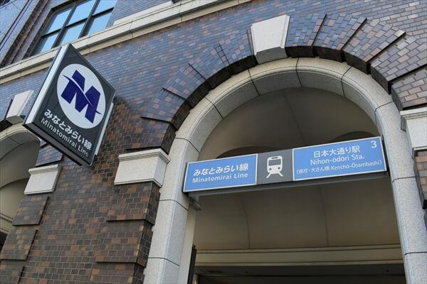 miura-article001