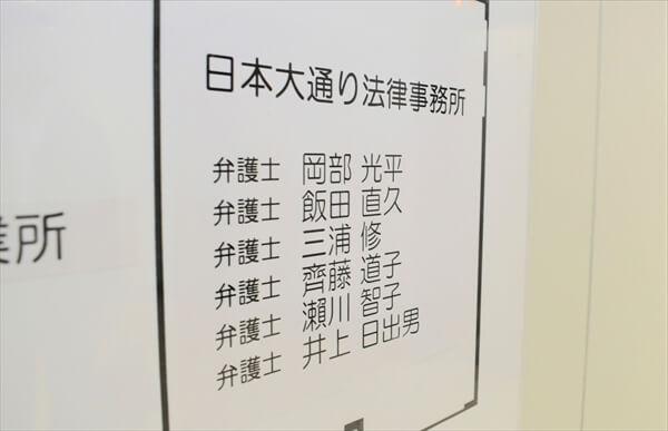 miura-article004