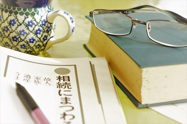 miura-article015