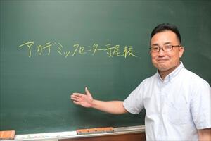 academic-info001