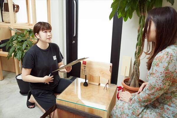 kousoyokuen-article007