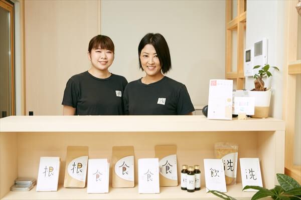 kousoyokuen-article039