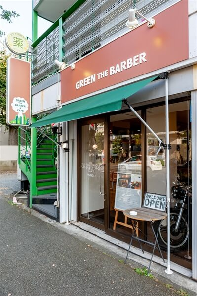 greenthebarber-article006