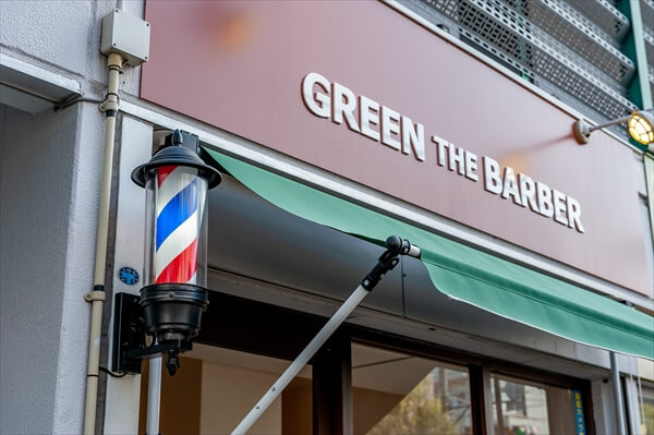 greenthebarber-article007