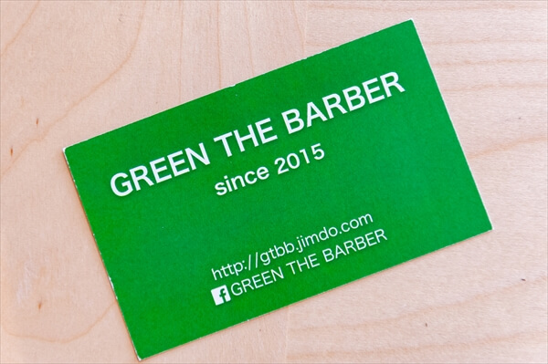 greenthebarber-article026