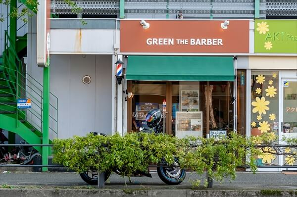 greenthebarber-article034