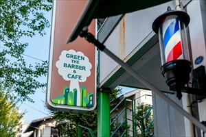greenthebarber-info002