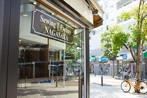 nagasaka-info002