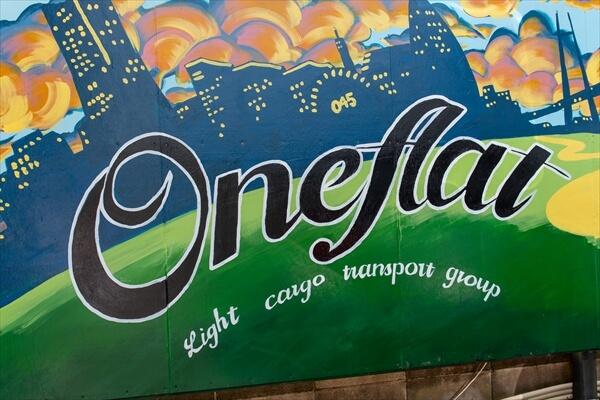 oneflat-article013