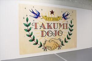 takumi-info001